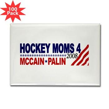 All hail the hockey mom