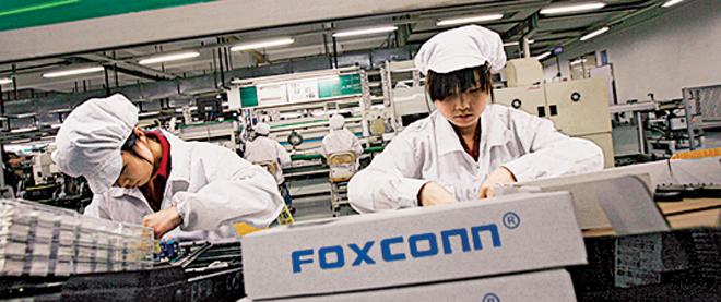 Foxconn's robot empire