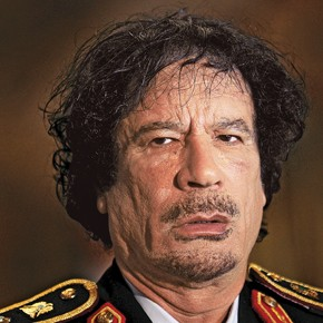 Gadhafi's reign of fear
