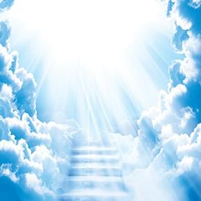 The Heaven boom