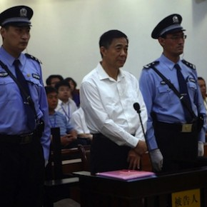 APTOPIX China Bo Xilai Trial