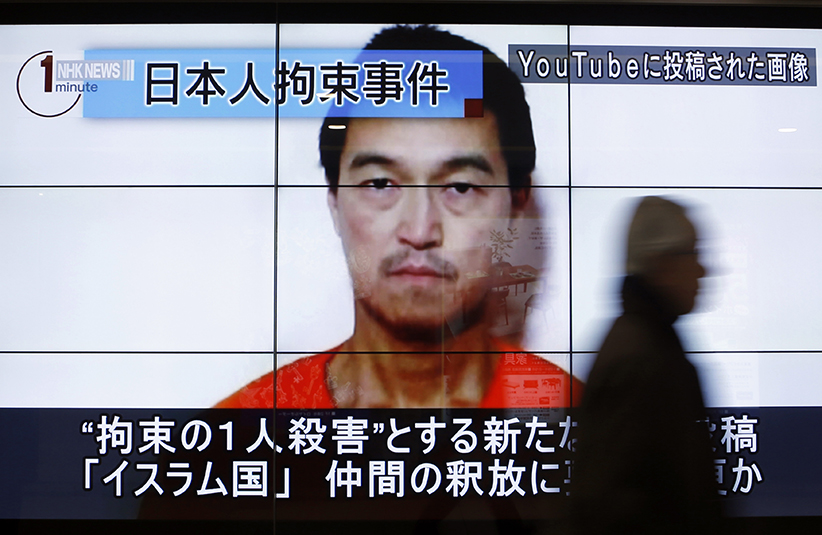 Kenji Goto's image is shown on a television screen in Japan. (AP Photo)