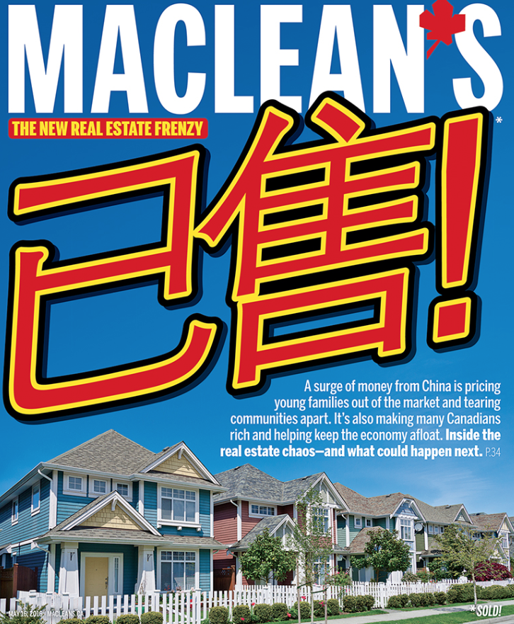 Chinese Insatiable Appetite For Canadian Real Estate Continues