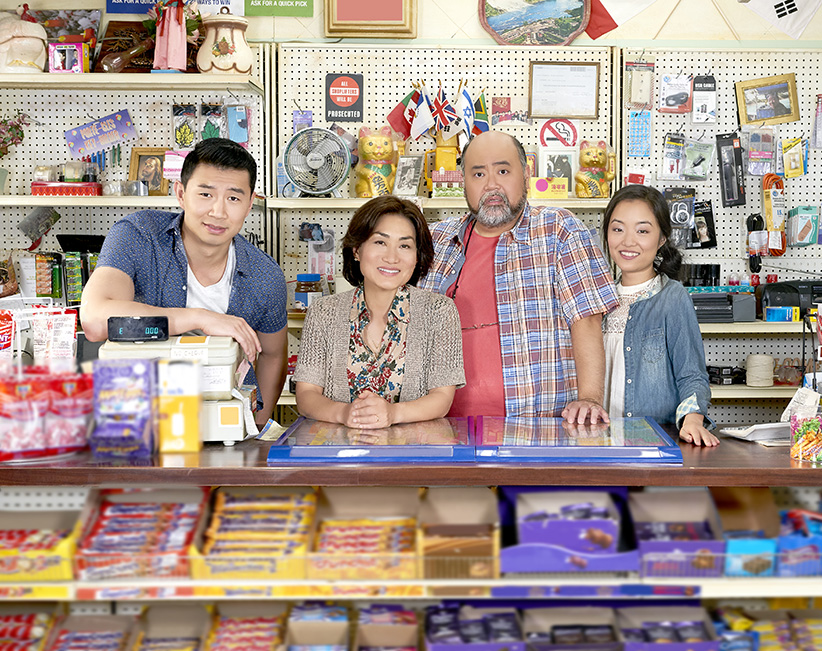 The cast of the new CBC sitcom, Kim's Convenience, stand together for a portrait. The show will premiere on Tuesday. Oct. 11. (CBC)