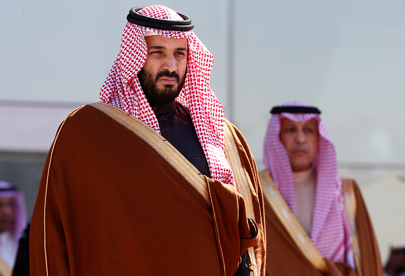 Appointment of new prince marks start of reforms in Saudi Arabia