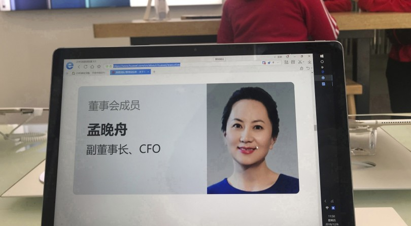 Huawei CFO wanted for fraud in US , bail hearing told