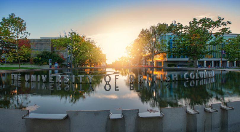 UBC campus exterior